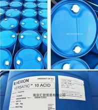 美国Exxal13异十三醇/异构十三醇/迈图HEXION新癸酸