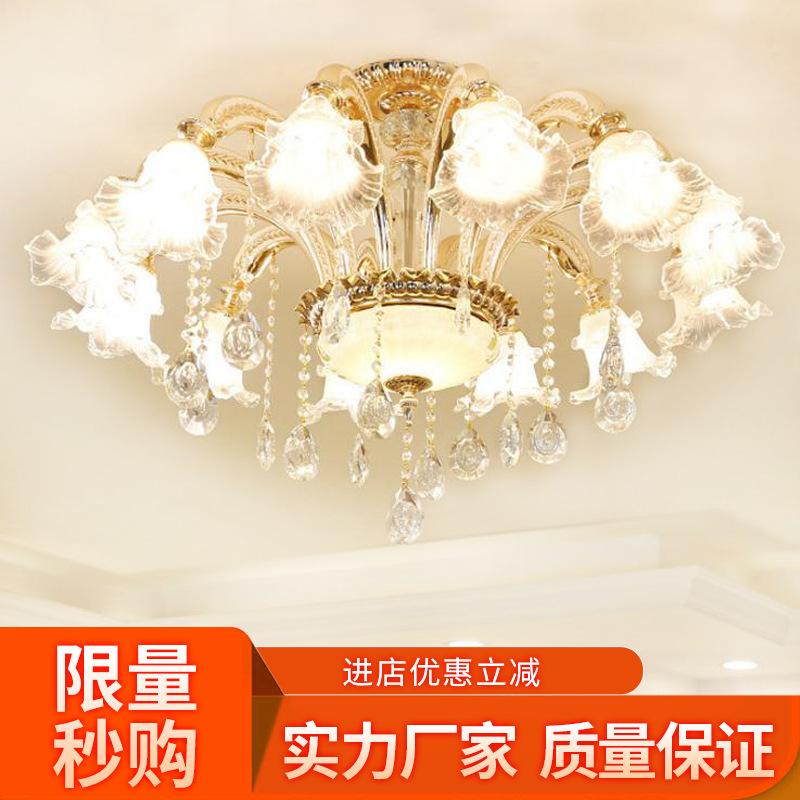 欧式水晶吊灯吸顶灯客厅灯简约现代卧室美式房间温馨大气简欧灯具