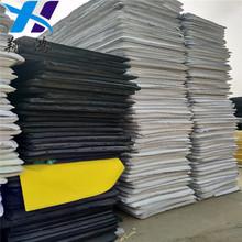 直銷防水eva片材板材料 eva發泡板 黑色高硬度eva泡棉水上浮毯