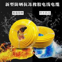 电源软护套线rvv2*1.5平方 全铜芯国标电线 家用电线信号线批发