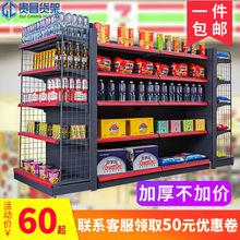 加厚超市货架单双面洞洞展示架便利店小卖部药店文具母婴店厂家