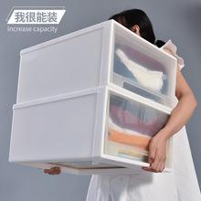 一件代发 大号衣柜橱收纳柜抽屉式塑料收纳盒储物衣服整理收纳箱