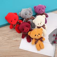 毛絨熊伴手毛絨掛件熊韓國絨毛絨小熊小泰迪熊公仔情人節包包配件