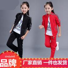 女童运动套装12岁女孩子秋季穿的4-8儿童装7小孩10衣服十秋装洋气