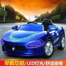 嬰兒童電動車四輪帶遙控汽車4輪小車小孩寶寶玩具童車充電可坐人