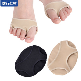 Three-hole Lycra forefoot pad to relieve foot pain, grinding feet half size adjustment sponge pad, sweat-absorbent and breathable insole wholesale