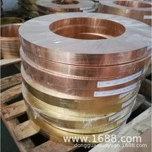 洛源精密分条铜带 C1100紫铜带宽度不限 现货T2铜箔铜皮铜卷T2 T3