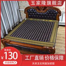 玉石床垫加热锗石托玛琳砭石艾绒远红外会销礼品厂家批发