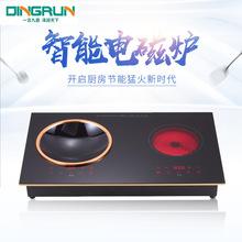 智能操控電磁懸一電一陶大功率電磁爐嵌入式電磁陶爐安全無名火