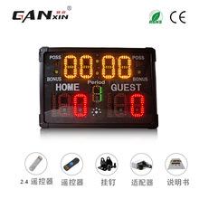 led多功能运动电子计分牌计分板 比赛训练篮球电子记分牌一件代发