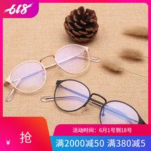 厂家热销 22121 韩式潮流金属镜平光镜复古镜框?#20449;?#36890;用眼镜批发