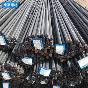 厂家直销抗震螺纹钢  韶钢HRB400E 可配送到厂