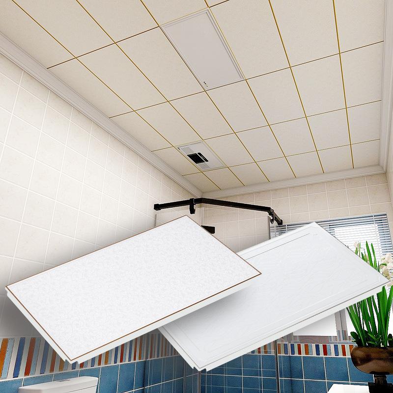 全饰界300*600大铝扣板集成吊顶大空间家装工装厂房天花环保材料