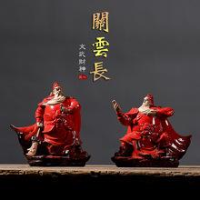 中式陶瓷文武关公羽武将财神创意办公室客厅桌面小装饰工艺品摆件