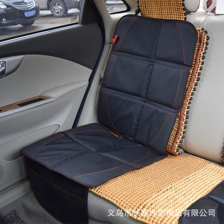 汽车座椅保护垫 儿童安全座椅防滑垫 后排宝宝安全座椅防脏保护垫