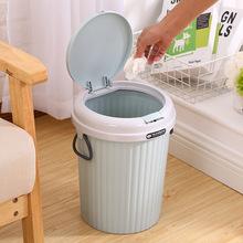 Bán buôn sọc thùng rác nhựa gia dụng vỏ vòng tròn bao gồm thùng sức khỏe bấm văn phòng sọt rác giỏ rác phòng khách Thùng rác