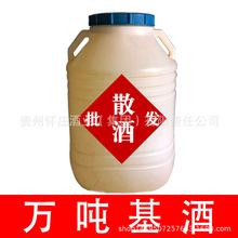 茅台镇 怀庄酒业 酱香型白酒 厂家散酒原浆加工贴牌 白酒100斤