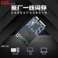 金储星SSD固态硬盘笔记本MSATA台式机电脑32G64G128G256G512G批发