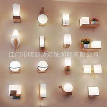 臥室床頭實木壁燈簡約現代創意客廳過道走廊賓館酒店燈具LED壁燈