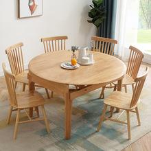 北欧实木折叠餐桌伸缩餐桌椅组合小户型公寓圆桌子家具 一件代发