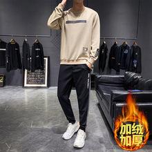 2019秋冬季新款潮流运动卫衣套装男士青年休闲韩版加绒卫衣两件套