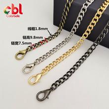 大量现货1.8磨链箱包五金配件链条 手抓包挂链包包饰链斜跨包链条
