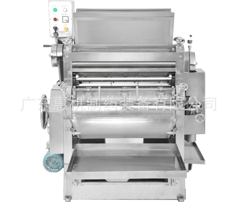 ZWJ-76 Pill Making Machine