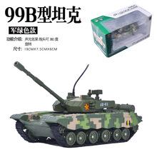 华一合金坦克中国主战坦克装甲车T-99合金军事模型装甲车 盒装