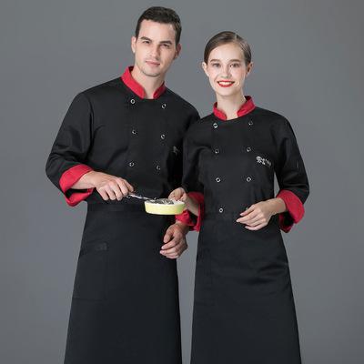 厨师工作服男长袖秋冬装工衣烘焙糕点甜品师衣服酒店餐饮后厨