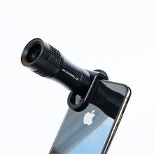 逢源14倍長焦望遠鏡手機鏡頭廣角微距魚眼高清四合一手機套裝鏡頭