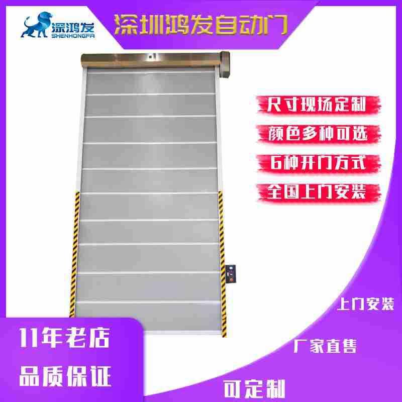 深圳工业电动感应卷帘门 pvc快速卷帘门厂定制自动带透视窗卷帘门