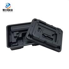 廠家生產PS防靜電黑色吸塑內托 永久防靜電吸塑內托定制 量大從優