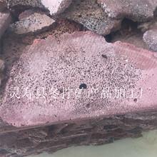 批发火山石板材 黑洞石板火山岩板材 装饰用火山石板