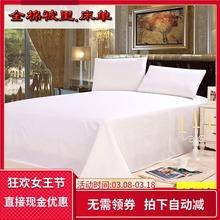 杭州丝绸被面配套全棉被里 锻条纯棉被夹里  辱里子贡缎被里床单