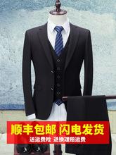 西服套装男士三结婚新郎件套礼服伴郎团小西装男韩版修身正装秋季