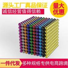 跨境巴克球216颗减压磁力球巴基球魔方银色磁性魔方益智减压玩具