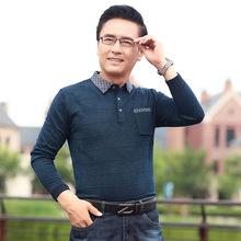 招代销爸爸长袖T恤含羊毛针织衫中年男士秋装真口袋中老年人爷爷