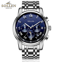 SOLLEN梭伦全自动机械表男士商务钢带瑞士手表防水月相夜光批发男