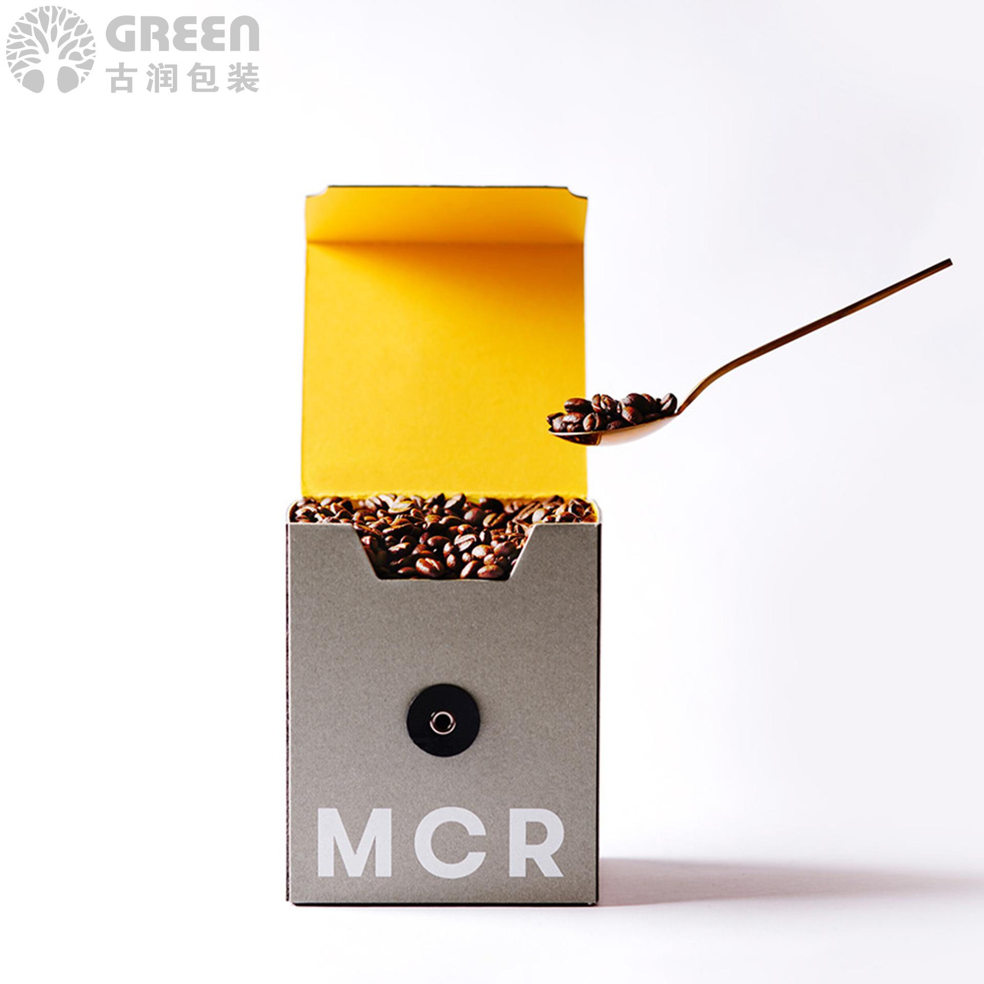 创意有趣包装设计产品纸箱瓶贴插画平面礼盒子外包装袋定制