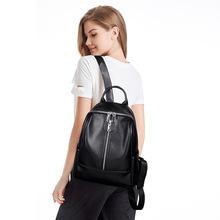 包包2019新款真皮背包牛皮欧美时尚软皮双肩包女包厂家批发代发
