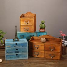 家居多層首飾收納盒 松木實木復古做舊九抽盒子  梳妝臺擺件批發