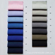 現貨供應 TC 32*32 130*70 斜紋工作服面料 滌棉紗卡工裝面料