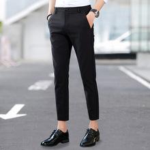 春季休闲裤男弹力九分修身裤子青年韩版潮流商务小脚西装裤