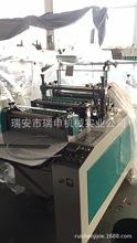 【瑞申机械】供应400型OPP热切制袋机(1.5公分宽)超窄袋 刷子袋