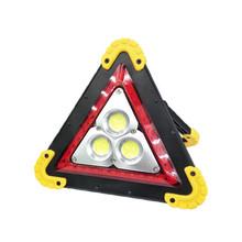 USB充電手提式工作燈 10W紅閃信號LED投光燈汽車故障信號燈工作燈