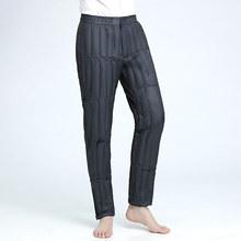中老年人羽绒裤男内外穿轻薄修身青年高腰内胆冬季大码保暖裤代发