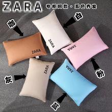 【5色包邮】Z-A专柜同款 品牌白鹅绒 护颈羽绒 枕芯【一对】