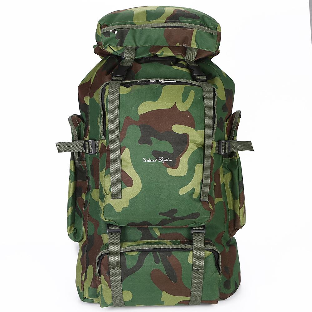 产地货源 男士迷彩色户外运动登山包户外旅游背包 休闲包
