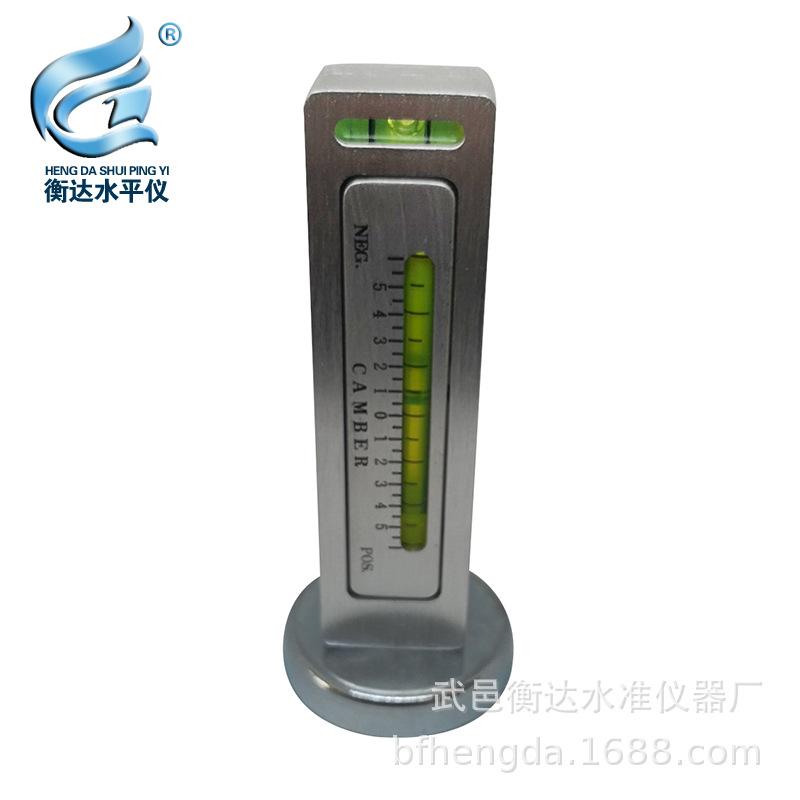 四轮定位磁力水准仪水平尺 多功能四轮定位水平仪 双泡磁力水准仪