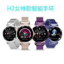 工厂直销H2智能手环触摸?#21183;?#22899;性生理女学生手表健康运动监测腕表